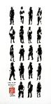 19 Pedestrians (Lake Anza Swimmers)12x6 inchesInk on paper
