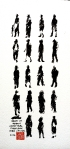19 Pedestrians(Meadows Canyon Trail Hikers)12x6 inchesInk on paper