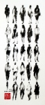 25 Pedestrians (LACMA)12x6 inchesInk on paper