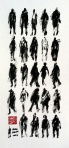 25 Pedestrians V12x6 inchesInk on paper