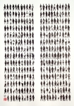 308 Pedestrians (Two Columns)30x22 inchesInk on paper